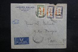 LIBAN - Affranchissement Recto Et Verso De Beyrouth Sur Enveloppe Commerciale Pour La France En 1947 - L 35486 - Lebanon