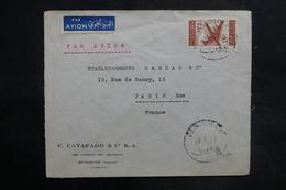 LIBAN - Affranchissement De Beyrouth Sur Enveloppe Commerciale Pour La France En 1954- L 35488 - Lebanon