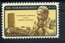 802622747 1962 SCOTT 1204 POSTFRIS MINT  NEVER HINGED EINWANDFREI (XX) DAG HAMMARSKJOLD ISSUE - Etats-Unis