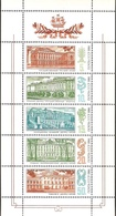USSR Russia 1986 Palace Museum In Leningrad Museums Soviet Union Architecture Building M/S Stamps MNH SC#5523 - Museums