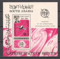 Kathiri State Of Seiyun 1966 Mi Block A1A MNH TELECOMMUNICATION SATELLITE - Telecom