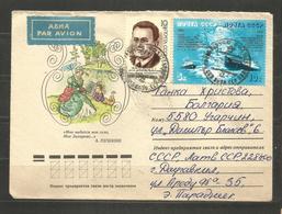 DAUGAVPILS - LATVIJA  -  Traveled Cover To BULGARIA Since Communist Epoque  - D 4333 - Lettland