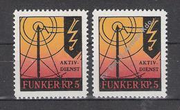 Schweiz Soldatenmarken Funker Funker-Kp. 5 * Mit Und Ohne Aufdruck - Soldaten Briefmarken