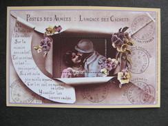 A). TB BF Du Musée De La Poste. - Sheetlets