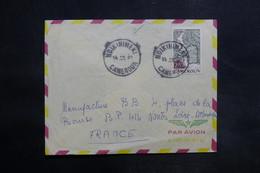 CAMEROUN - Enveloppe De Ndikinimeki Pour La France En 1962, Affranchissement Plaisant - L 35558 - Kamerun (1960-...)