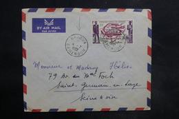 CAMEROUN - Enveloppe De Garoua Pour La France En 1962, Affranchissement Plaisant - L 35563 - Camerun (1960-...)