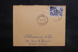 CAMEROUN - Enveloppe De Ndikinimeki Pour La France En 1960, Affranchissement Plaisant - L 35565 - Kamerun (1960-...)