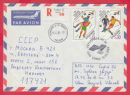 245475 / Cover 1988 - 8th European Soccer Calcio Football Fussball Championship, West Germany  ,Bulgaria Bulgarie - Europei Di Calcio (UEFA)