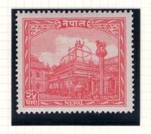 1949 - NEPAL  -  Mi. Nr.  65 - NH/LH - (CW4755.41) - Nepal
