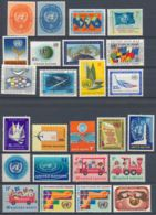 Verenigde Naties/United Nations/Nation Unis New York 1958-1968 Mi: 70<>203 Yt: 60<>181 (PF/MNH/Neuf Sans Ch/**)(4608) - New York - Hoofdkwartier Van De VN