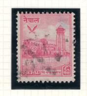 1949 - NEPAL  -  Mi. Nr.  62 - Used - (CW4755.41) - Nepal