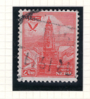 1949 - NEPAL  -  Mi. Nr.  61 - Used - (CW4755.41) - Nepal