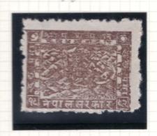 1941 - NEPAL  -  Mi. Nr.  52 - LH - (CW4755.41) - Nepal