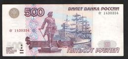RUSSIA 500 Rubles   Series  бг  1997   NO MODIFICATION - Russia