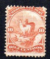 Sello  Nº 11   Peru - Sin Clasificación
