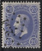 N°31 Obl. LP 254 MONTZEN. Coba 15€. TB - 1869-1883 Leopold II