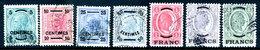 AUSTRIA PO IN CRETE ( Kreta) 1903 Set Of 7,. Used.  Michel 1-7 - Levant Autrichien