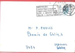 BRUGGE 22 -  Oblitération à étoiles  - Le 26  IX 1973  - Pas Courant - Postmark Collection