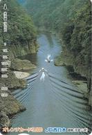 PAYSAGE - FORET - ARBRE - BOIS - LANDSCAPE - FOREST  - TREE - WOOD - Carte Prépayée Japon - Landschappen