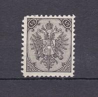 Bosnien Und Herzegowina - 1895/99 - Michel Nr. 9 II Mit Wz. Teil - 30 Euro - Ungebraucht