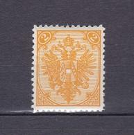 Bosnien Und Herzegowina - 1895/99 - Michel Nr. 2 II - Ungebraucht