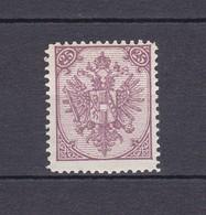 Bosnien Und Herzegowina - 1895/99 - Michel Nr. 7 II - Ungebraucht