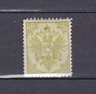 Bosnien Und Herzegowina - 1895/99 - Michel Nr. 8 II - Ungebraucht