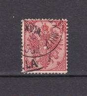 Bosnien Und Herzegowina - 1883 - Michel Nr. 4 I F - Gez. 13 3/4 - 25 Euro - Ungebraucht