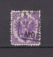 Bosnien Und Herzegowina - 1879 - Michel Nr. 7 I B - Gez. 12 1/4 - 30 Euro - Ungebraucht