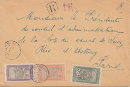LETTRE MAYOTTE. 75c. 16 MAI 1922. RECOMMANDÉ PROVISOIRE DZAOUDZI POUR PARIS. VERSO VIGNETTE EXPOSITION COLONIALE - Non Classificati