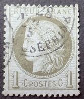 R1571/2 - CERES N°50 - CàD De PARIS Rue JOSEPHINE Du 28 NOVEMBRE 1875 - 1871-1875 Cérès