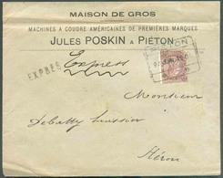 N°61 - 35 Centimes FINE BARBE Obl. Ferroviaire De PIETON ** Sur Lettre (machines à Coudre Américaines) Envoyée En EXPRES - 1893-1900 Schmaler Bart