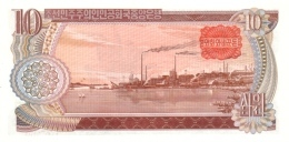 KOREA P. 20c 1 C 1978 UNC - Korea, Noord