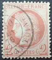 R1571/3 - CERES N°51 - CàD De PARIS Rue SAINT ANTOINE Du 30 JUIN 1876 - 1871-1875 Ceres