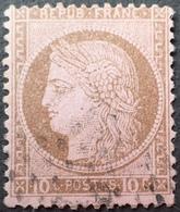 R1571/4 - CERES N°54 - ETOILE De PARIS - 1871-1875 Cérès