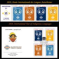 Tunisie 2019- Année Int Des Langues Autochtones -ONU (Set +FDC) - Tunisia