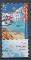 ISRAEL NEPAL 2012 JOINT ISSUE HIGHEST PLACE ON EARTH MT. EVEREST LOWEST DEAD SEA - Nuevos (con Tab)