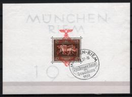 Germania Reich 1937 Unif.BF7 O/Used VF/F - Gebraucht