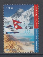 NEPAL ISRAEL 2012 JOINT ISSUE HIGHEST PLACE ON EARTH MT. EVEREST LOWEST DEAD SEA - Nepal