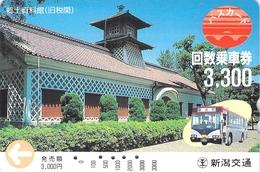 CAR - AUTOCAR - BUS - AUTOBUS -  Carte Prépayée Japon - Cars