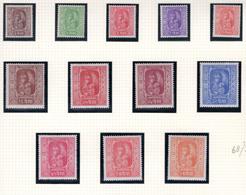 1954 - NEPAL  -  Mi. Nr.  68/79 - LH - (CW4755.41) - Nepal