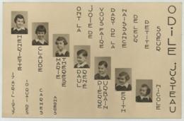Faire-part De Naissance 1937 . Famille Catholique Modèle (7 Enfants Tous Habillés à L'identique) Annonçant Le 8e. Angers - Identifizierten Personen