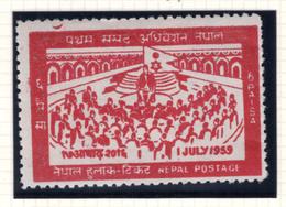 1959 - NEPAL  -  Mi. Nr.  128 - LH - (CW4755.41) - Nepal