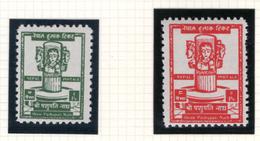 1959 - NEPAL  -  Mi. Nr.  130/131 - LH - (CW4755.41) - Nepal