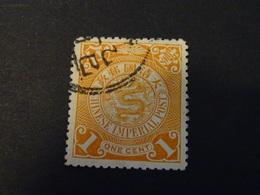 CHINE  EMPIRE 1898-1910 - Gebraucht