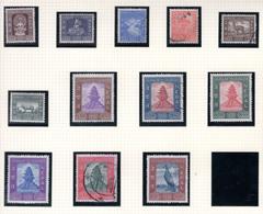 1959 - NEPAL  -  Mi. Nr.  115/127 - NH/LH/Used - (CW4755.42) - Nepal