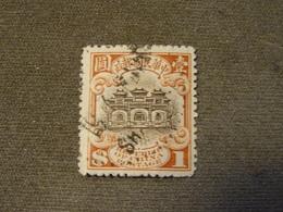 CHINE  REPUBLIQUE-1923 -1$ - Oblitérés