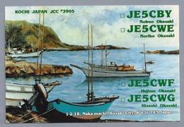 JP.- QSL KAART. CARD. JAPAN. JE5CBY. Nubuo Okazaki. 1-2-18, Naka-machi, Susaki City, Kochi 785 - Radio Amatoriale