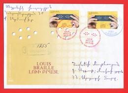 Armenien / Armenie / Armenia 2009, Birth Bicentenary Of Louis Braille (1809- 1852) FDC By Mail, Letter - Armenien