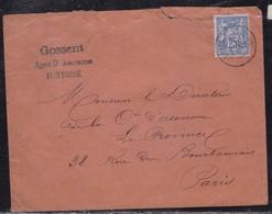 France, Seine Et Oise - 25 Cts Sage Sur Env. De Pontoise De 1876 - Marcofilia (sobres)